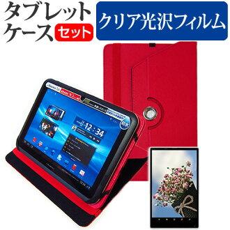 LG電子Qua tab PZ au[10.1英寸]360度旋轉枱燈功能皮革情况紅和液晶屏保護膜指紋防止清除光澤安排箱蓋保護膜
