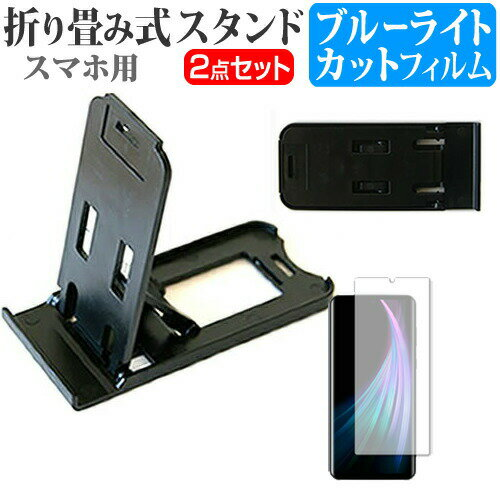 スマートフォン・携帯電話アクセサリー, スマートフォンスタンド  AQUOS zero2 SH-01M SHV47 6.4