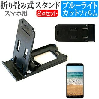小,并且比HTC HTC 10 HTV32 au[5.2英寸]名片折疊算式智慧型手機枱燈黑和藍光cut液晶屏保護膜手提式枱燈保護片