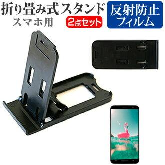 小,并且比無HTC HTC Desire EYE SIM[5.2英寸]名片折疊算式智慧型手機枱燈黑和反射防止液晶屏保護膜手提式枱燈保護片