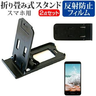 小,并且比無HTC HTC Desire 626 SIM[5英寸]名片折疊算式智慧型手機枱燈黑和反射防止液晶屏保護膜手提式枱燈保護片