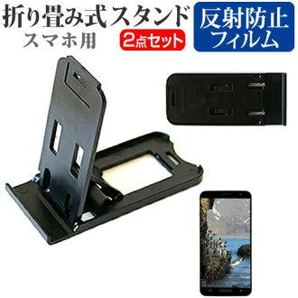 小,并且比HTC HTC 10 HTV32 au[5.2英寸]名片折疊算式智慧型手機枱燈黑和反射防止液晶屏保護膜手提式枱燈保護片