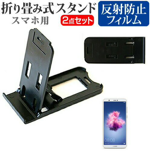 スマートフォン・携帯電話アクセサリー, スマートフォンスタンド Huawei nova lite 2 5.65 !