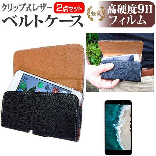 スマートフォン・携帯電話アクセサリー, ケース・カバー  g07 5.5 9H
