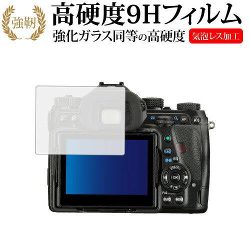 スマートフォン・携帯電話アクセサリー, 液晶保護フィルム 5 10 PENTAX K-1 9H