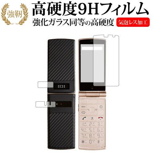 スマートフォン・携帯電話アクセサリー, 液晶保護フィルム Mode 1 RETRO (MD-02P) 9H