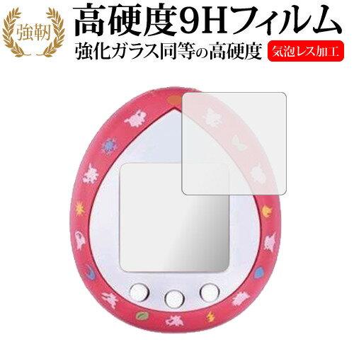 PCアクセサリー, 液晶保護フィルム  ver 9H