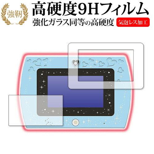 PCアクセサリー, 液晶保護フィルム  Magical Me Pad SEGA Toys 9H