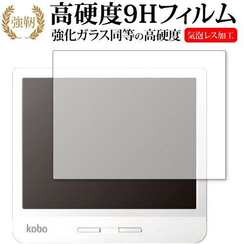 タブレットPCアクセサリー, タブレット用液晶保護フィルム Kobo Libra H2O 9H