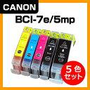 Canon BCI-9/7e 5色パック(黒(顔料)・黒・シアン・マジ...