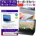 【新型iPhone発売記念まとめ買いクーポン】 [あす楽対応] moshi MacBook Pro 13インチ 2020 / 16インチ ClearGuard MB キーボードカバー JIS配列 # mo-cld-p16j (キーボード) [PSR]