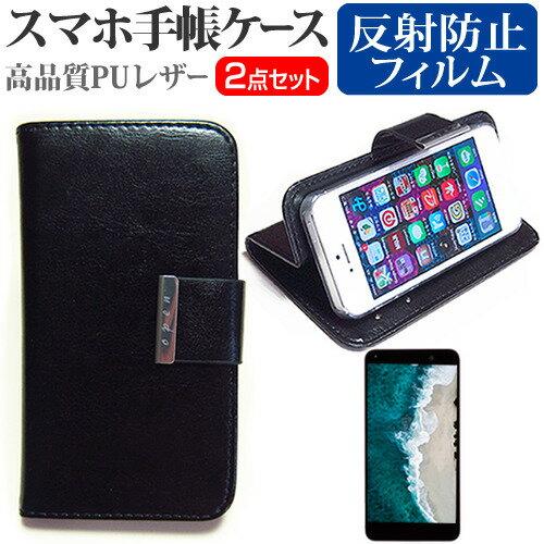 スマートフォン・携帯電話アクセサリー, ケース・カバー  DIGNO M KYL22 SIM 5