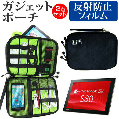 タブレットPCアクセサリー, タブレットカバー・ケース  dynabook Tab S80 10.1