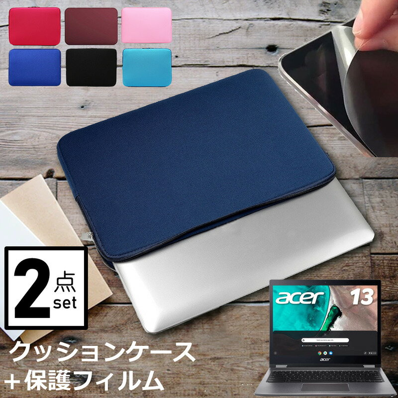 PCアクセサリー, PCバッグ・スリーブ Acer Chromebook Spin 13 13.5