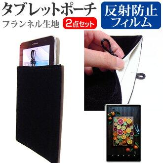 LG電子Qua tab PZ au[10.1英寸]反射防止無眩光液晶保護和平板電腦情况門安排箱蓋保護膜