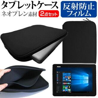 ASUS ASUS TransBook T100HA T100HA-128S[10.1英寸]反射防止無眩光液晶屏保護膜和低反論材料平板電腦情况安排箱蓋保護膜
