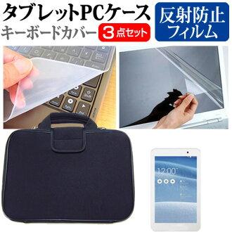 APPLE iPad Pro[12.9英寸]反射防止無眩光液晶屏保護膜和打擊吸收平板電腦PC情况安排箱蓋保護膜平板電腦情况