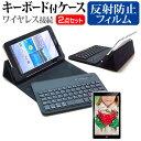 マイクロソフト Surface Go [10インチ] 機種で...