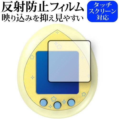 PCアクセサリー, 液晶保護フィルム 25 10 BT21 Tamagotch Baby Style ver