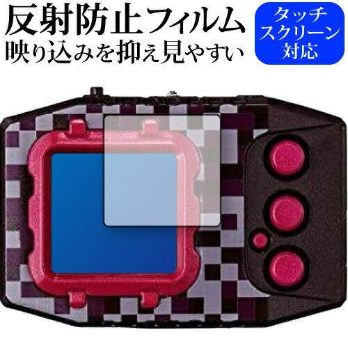PCアクセサリー, 液晶保護フィルム 20 10 Z Z II