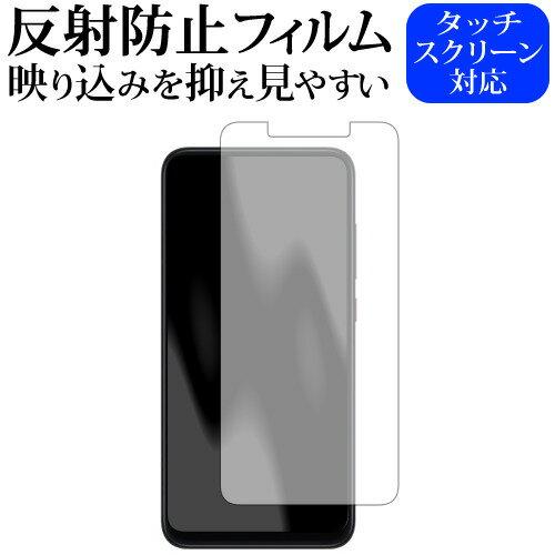 スマートフォン・携帯電話アクセサリー, 液晶保護フィルム Xiaomi Mi 8 Explorer Edition