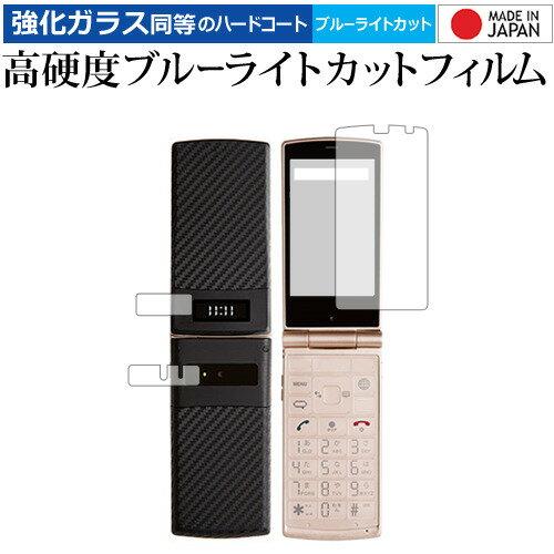 PCアクセサリー, 液晶保護フィルム Mode 1 RETRO(MD-02P) 9H