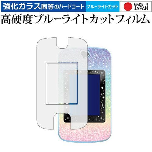 スマートフォン・携帯電話アクセサリー, 液晶保護フィルム Magical Mepod() SEGA TOYS 9H