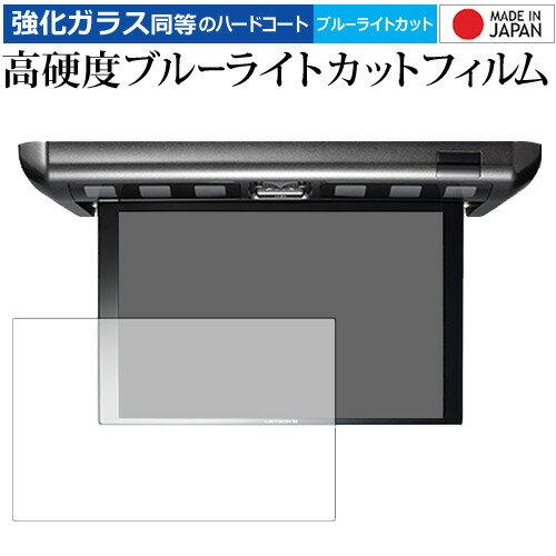 PCアクセサリー, 液晶保護フィルム carrozzeria 10.1V XGA TVM-FW1040-Bpioneer 9H