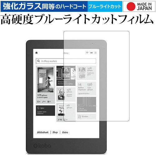 タブレットPCアクセサリー, タブレット用液晶保護フィルム Kobo Aura Edition 2 9H