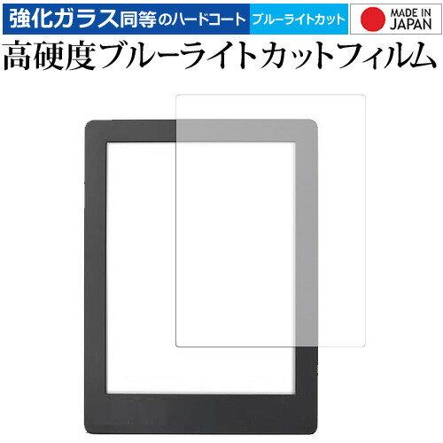 タブレットPCアクセサリー, タブレット用液晶保護フィルム 20 10 Kobo Aura H2O Edition 2 9H