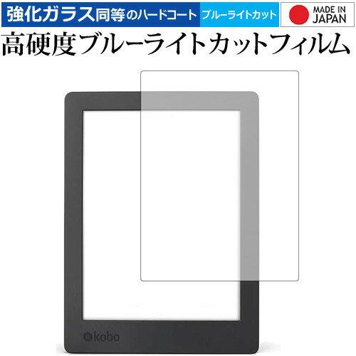 タブレットPCアクセサリー, タブレット用液晶保護フィルム 15 5 Kobo Aura H2O Edition 2 9H