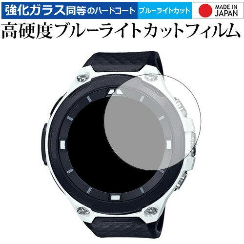 PCアクセサリー, 液晶保護フィルム 20 10 PRO TREK Smart WSD-F20X WSD-F20(2) 9H