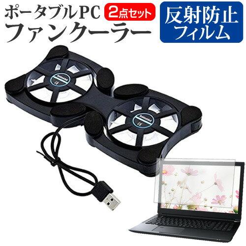 PCアクセサリー, 冷却パッド・ノートPCクーラー  dynabook VZ72J 12.5 PC