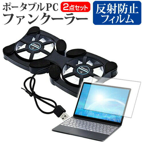 PCアクセサリー, 冷却パッド・ノートPCクーラー GPD Pocket2 Max 8.9 PC