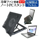 NEC LAVIE Direct NS(A)[15.6インチ...