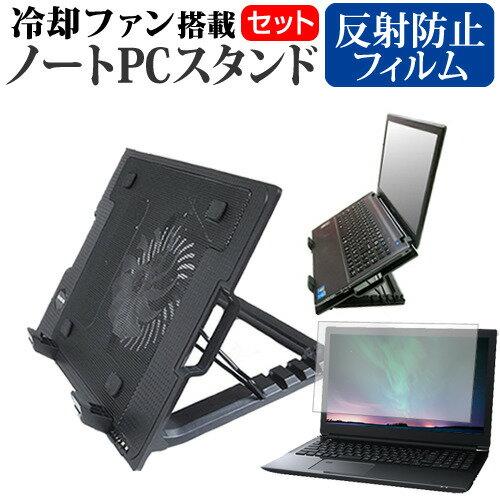 PCアクセサリー, 冷却パッド・ノートPCクーラー  Surface Laptop 2 13.5 PC 4