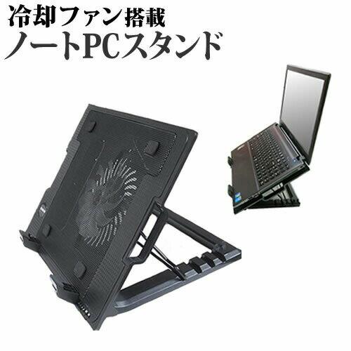 PCアクセサリー, 冷却パッド・ノートPCクーラー  PC 17.3 4 Surface book Surface Laptop Mac book Mac book Pro Mac book air
