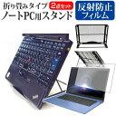ASUS Chromebook Flip C101PA[10.1インチ...