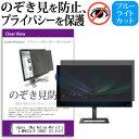 Apple iMac Retina 4Kディスプレイモデル
