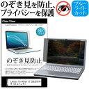 Lenovo ThinkPad 13 [13.3インチ] の...