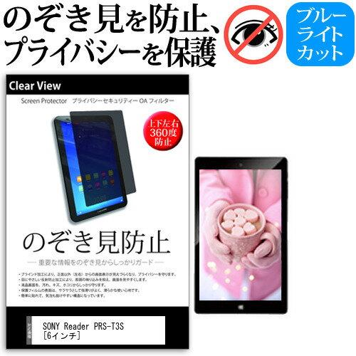 タブレットPCアクセサリー, タブレット用液晶保護フィルム 20 10 SONY Reader PRS-T3S 6 4