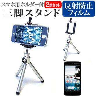供MOTOROLA Moto X Play AP3597AE7J4[5.5英寸]智慧型手机使用的持有人在的三脚伸缩式智慧型手机枱灯智慧型手机持有人
