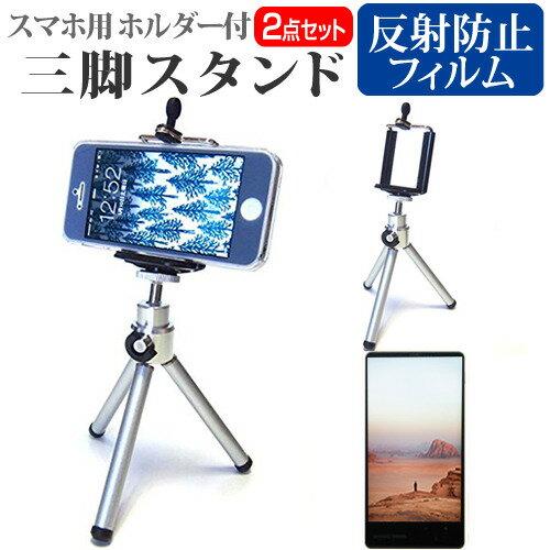 スマートフォン・携帯電話アクセサリー, スマートフォン用三脚 Huawei nova 2 HWV31 5