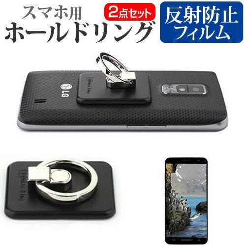 スマートフォン・携帯電話アクセサリー, スマートフォン用ホールドリング OPPO AX7 6.2