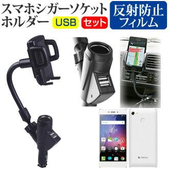 5.5 寸加上一個行銷 FREETEL 莉 sim 卡免費雪茄打火機插座 USB 充電類型柔性機械臂持有人手機架