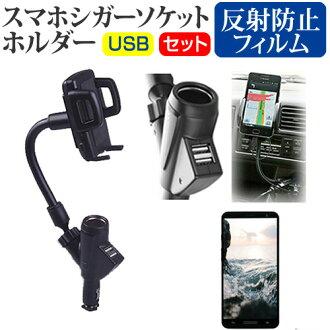 家庭 Xperia XZ 軟銀 5.2 英寸雪茄打火機插座 USB 充電型柔性機械臂持有人手機架