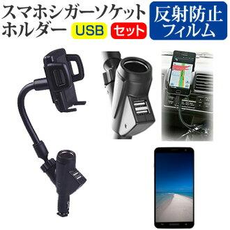 三星電子 Xperia XZ 等-01 J docomo 5.2 英寸雪茄打火機插座 USB 充電型柔性機械臂持有人手機架