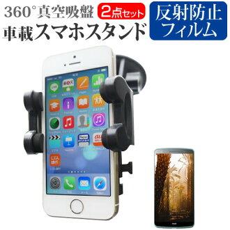 [郵件班次免運費]供支持APPLE iPhone6 Plus[5.5英寸]機種的智慧型手機使用的枱燈和反射防止液晶屏保護膜車載持有人360度旋轉操縱桿式真空吸盤智慧型手機枱燈02P01Oct16