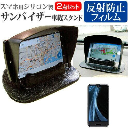 スマホ・タブレット・携帯電話用品, 車載用ホルダー・スタンド  AQUOS R compact 4.9