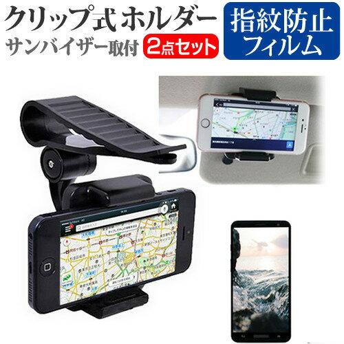 スマホ・タブレット・携帯電話用品, 車載用ホルダー・スタンド ASUS ZenFone Max Pro M2 6.3